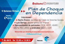 balance virtual 2col